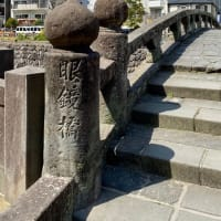 【後出し日記】2020年3月21日…長崎市2(平和公園、稲佐山、眼鏡橋)