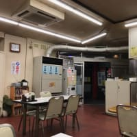 めし処 うかいや【兵庫県赤穂市】