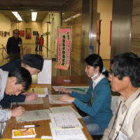 第五回昭和区美術展開催中です