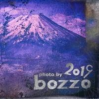 【Jul_12】丸八湯『西湖富士』