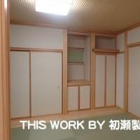 S様邸新築工事(いわき市泉) ~お引渡し完了~