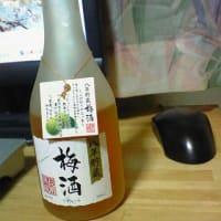 八年貯蔵梅酒