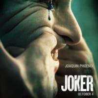【映画】ジョーカー…思っていたほど鬱映画では無い(良作)