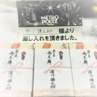 """三代目J Soul Brothers LIVE TOUR 2016 """"METROPOLIZ"""" 福岡ヤフオクドーム 4"""