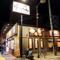 【函館】ラーメンの塩味は全国でも二箇所しかないらしい@函館麺屋ゆうみん