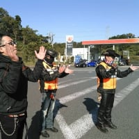 11/15定例ツーリング「千葉県富津公園方面」