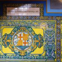 【バルセロナのモデルニスモ建築カサ・リェオ・イ・モレラ&バロ・ダ・クアドラス他】ポルトガル(リスボン他)&スペイン(バルセロナ)の旅2019