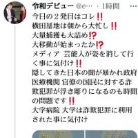 トランプ粛清!中国、韓国、台湾の大掃除が大規模に実行!日本と同じように【人身売買】を最も力を入れてた国!全ての芸能人は無くなり!芸能界の解体はメディアの逃げ場を無くした!トラさんのGOによる一掃が