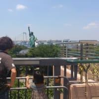 お台場 レゴランドディスカバリーセンター東京