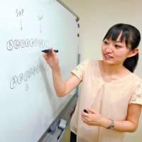 森本千恵さん開発のDNA鑑定新手法、6親等まで血縁関係が判別可能に