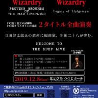 """NJBP Live! #12 """"ささやき - えいしょう - いのり - ねんじろ!"""""""