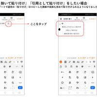 アプリ「goo blog」Android端末、バージョンアップのお知らせ