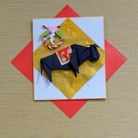 介護施設で 「折紙」正月飾り