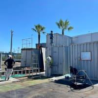 9/19 Custom Shipping Container