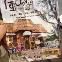 レベル☆サイクリング 「児湯グルメライドの資料が出てきました!