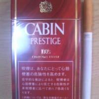 CABIN PRESTIGE