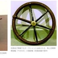 今日以降使えるダジャレ『2371』【社会】■パイロットのヘルメットや操縦かん…自衛隊の装備品、初めてオークションに