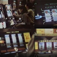 TV報道番組に見る1978年のAM業界(4) 1978年のゲーセンルポと(なぜか)メダルゲームの市場規模推移