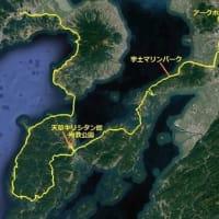 西九州域 史跡&観光地巡りウォーキング(3/x)