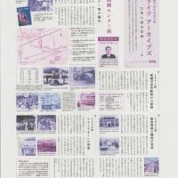 高槻の中心地の歴史