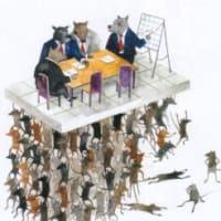 政府の「格差」対策は欺瞞