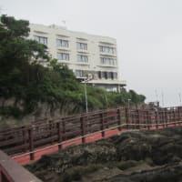 城ヶ島のホテルが・・・・残念
