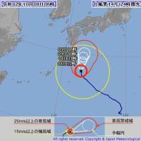 台風14号 ④