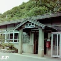 方谷駅(ほうこく)