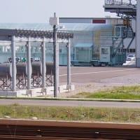 函館新幹線総合車両所