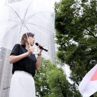 【活動報告】幸福実現党が「 #香港革命 自由のために戦うべきは今!デモ」2500名が参加