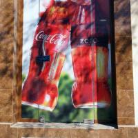 Coca Cola-zero☆ブハラの街角から