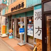 新型コロナウイルス感染 非常事態宣言の北海道