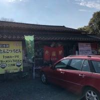 トンコツアルカリスープ 大陽軒 本店