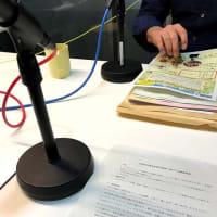 北区広報ラジオ番組の収録をしてきました!