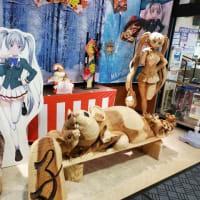 下松SA(下り) チェンソーアート(木彫りの動物)・林隆雄   くだりまつ「萌えサミット」