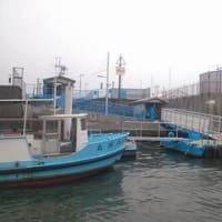 水の都大阪を渡船で楽しむ 第1幕