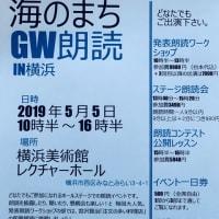 「青空文庫朗読コンテスト予選」向け特別講座