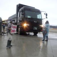 名護市安和の琉球セメント桟橋出入口での抗議行動