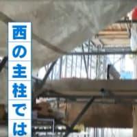 大規模修理工事が進む厳島神社の大鳥居
