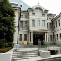 南方熊楠が夢を見た波木井九十郎は東京物理学校のはじめての卒業生