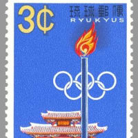 懐かしの1964年 オリンピック東京大会