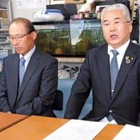 由良町長選に馬場博文氏(町議)出馬表明 〈2020年3月22日〉