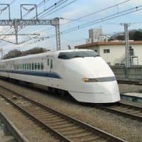 JR東海 東海道新幹線で速度超過 ATCのプログラムミスが原因か