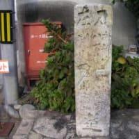 伊藤萬蔵めぐり(美濃加茂)