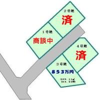 諫早市栄田町分譲地 3号地のご紹介!!