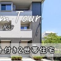 注文住宅白木建設の作品紹介Vol.8