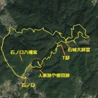 田布施町 光市 石城山の古道,神籠石巡りウォーキングの下見(1/x)