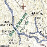 登谷山~皇鈴山  女釜山( 荻根山 )   日本水