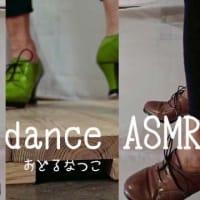 2020大感謝!&2021一発目ひとり合奏タップ♪Hello Chigasaki ASMR コラボレーション映像