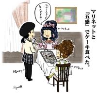 絵日記:お姫さま気分!